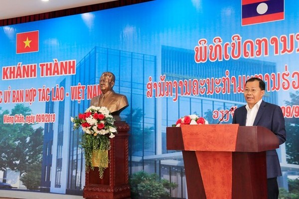 Vietnam-funded headquarters handed over to Lao committee