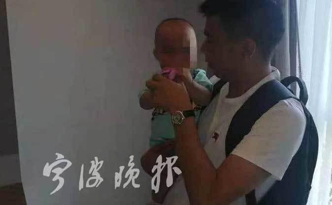 đấu giá,bán con,sinh đôi,điện thoại,mẹ Trung Quốc