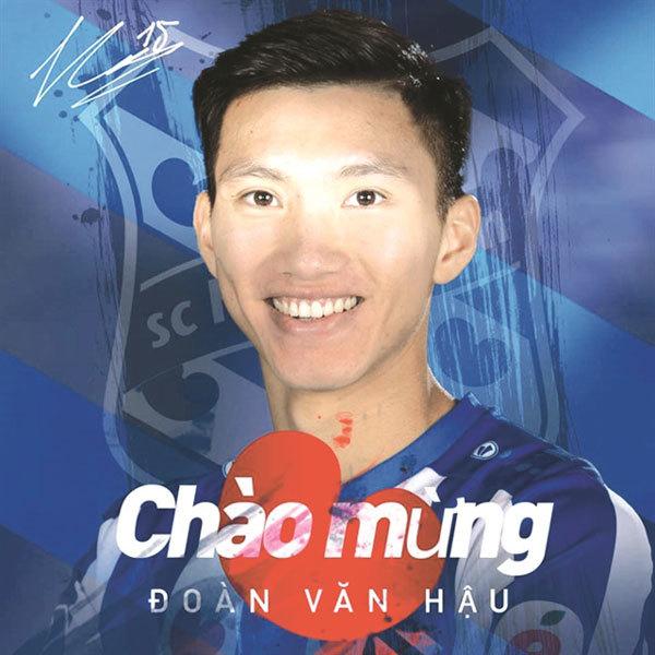 Vietnamese defender hopes to shine with SC Heerenveen