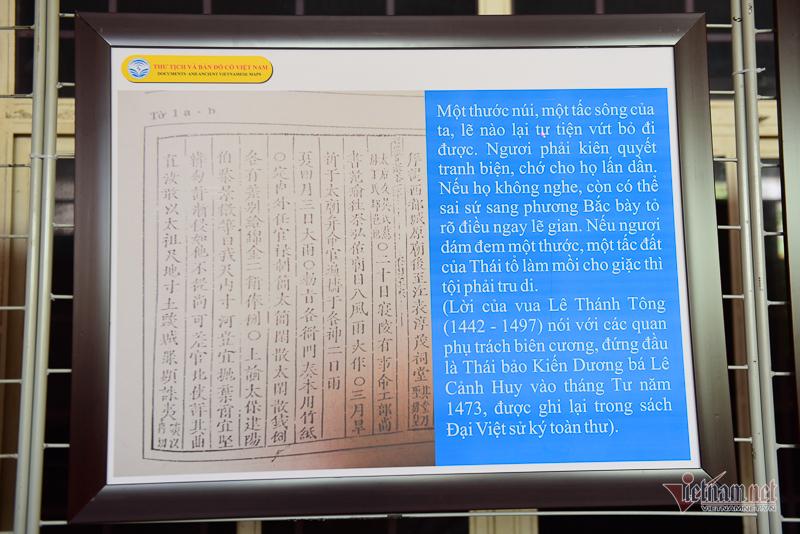 Hoàng Sa,Trường Sa,biển đảo,triển lãm bản đồ hoàng sa- trường sa,ĐH KHXH NV