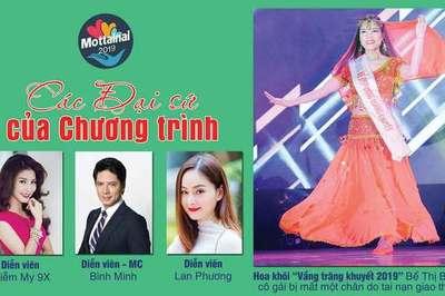 Lan Phương, Bình Minh tham gia ngày hội gây quỹ cho trẻ em mồ côi