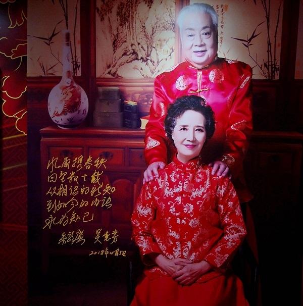 Tây du ký,Chu Long Quảng