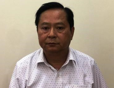 former Vice Chairman of the People's Committee of,vu nhom,corruption cases in vietnam,social news