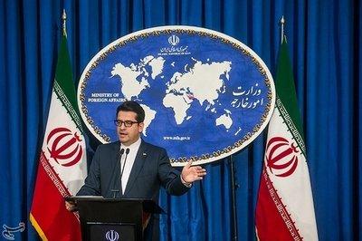 Canada bán tài sản Iran để 'bồi thường cho Mỹ'