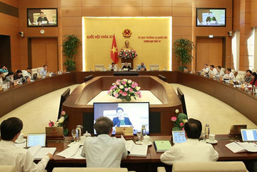 Let people judge the performance of parliament's deputies: NASC
