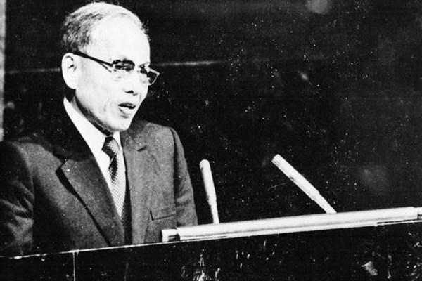 Vietnam - United Nations' responsible, active member