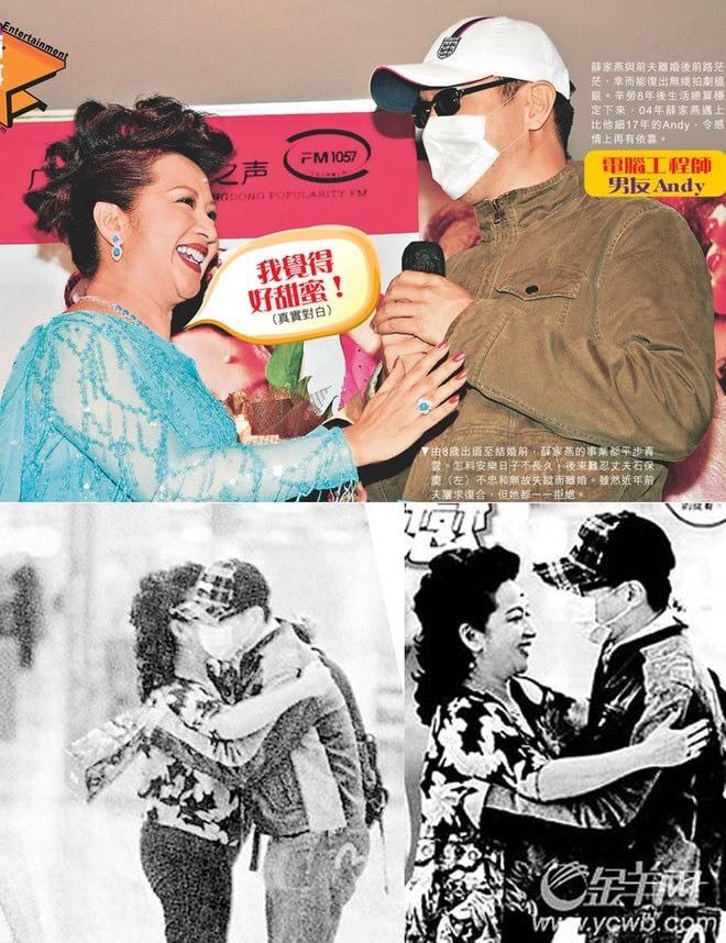 Minh tinh U70 chia tay bạn trai kém 17 tuổi sau 13 năm yêu nhau