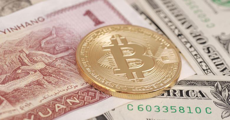 Bí mật phía sau đồng tiền điện tử sắp được Trung Quốc phát hành