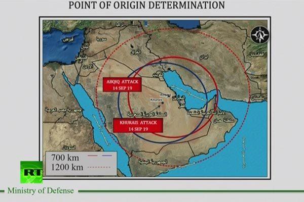 Ảrập Xêút trưng bằng chứng tố Iran liên quan vụ tấn công nhà máy lọc dầu