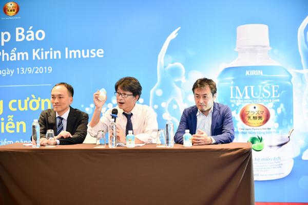 Kirin iMuse - thức uống lợi khuẩn vị sữa chua và chanh