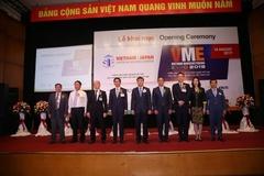 VME 2019: Cơ hội thiết thực để các doanh nghiệp CNHT Việt Nam tiếp cận