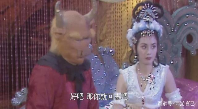 Lý do Thiết Phiến công chúa không bị trừng phạt khi cản lối Đường Tăng