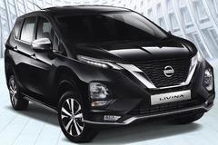 Hãng Nissan ngừng sản xuất ô tô tại thị trường Indonesia