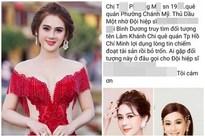 Lâm Khánh Chi bị tố lừa đảo chiếm đoạt 150 triệu đồng