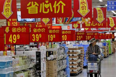 Ba mối nguy có thể khiến kinh tế Trung Quốc 'lụn bại'