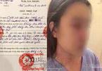 Bệnh viện thông tin vụ bác sĩ bị tố đánh nữ điều dưỡng trẻ tại nhà riêng