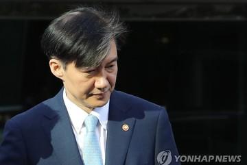 Bộ trưởng Tư pháp Hàn Quốc bị khám nhà