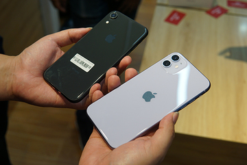 Nên nâng cấp lên iPhone 11 hay chọn iPhone Xr?