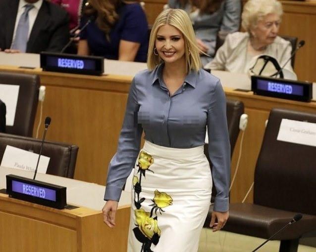 Ivanka Trump mặc áo ôm sát, lộ vòng một kém duyên