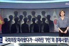 Vụ 9 người trốn ở lại Hàn Quốc, Bộ KH-ĐT không bao che nếu nội bộ sai phạm