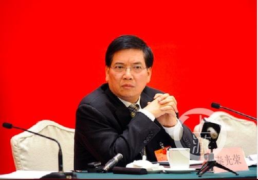 quan tham,truy tố,Trung Quốc,bí thư Vân Nam