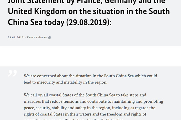 East Sea,vietnam's sovereignty,china,unclos,south china sea conflict,vietnam's waters,vietnam's eez