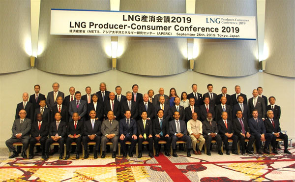 Vietnam to promote use of LNG in power industry
