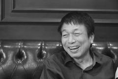 Phú Quang bị vợ bạn thân gạ chơi bài hôn