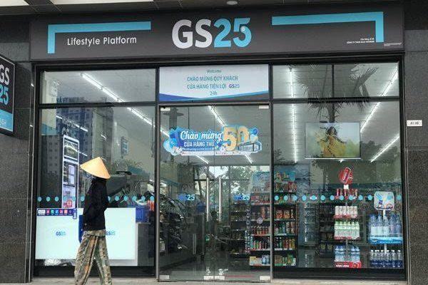 Korean convenience store chain CU to open in Vietnam