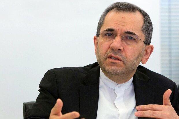 Mỹ,Iran,Liên Hợp Quốc,Ngoại trưởng,tù nhân,đại sứ,thăm bệnh,New York