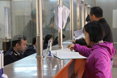 Hải quan Quảng Ninh: 8 tháng, thu ngân sách đạt 108,66% dự toán