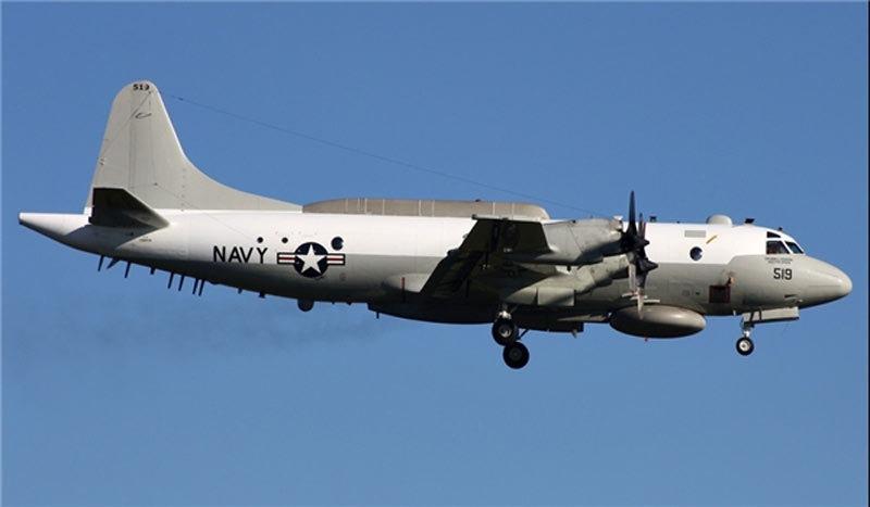 Venezuela,máy bay do thám,thám thính,vi phạm không phận