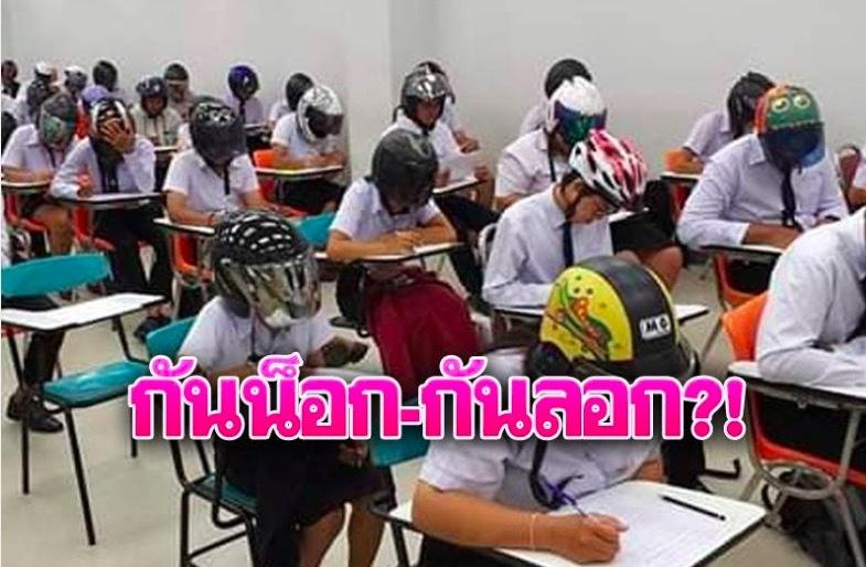 Sinh viên Thái đội mũ bảo hiểm trong phòng thi