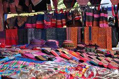 Nghề dệt thổ cẩm làng Teng là Di sản văn hóa phi vật thể quốc gia