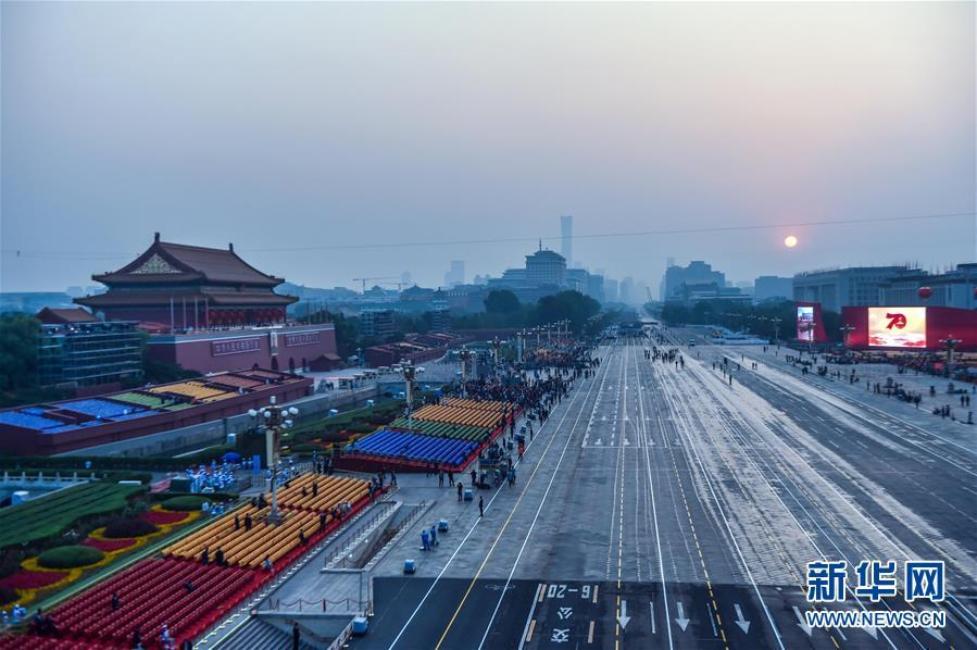 Hình ảnh Trung Quốc duyệt binh rầm rộ mừng quốc khánh
