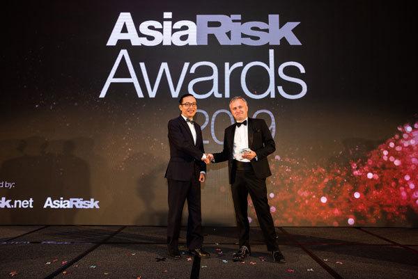 Techcombank lần thứ 2 nhận giải 'Ngân hàng xuất sắc nhất Việt Nam'