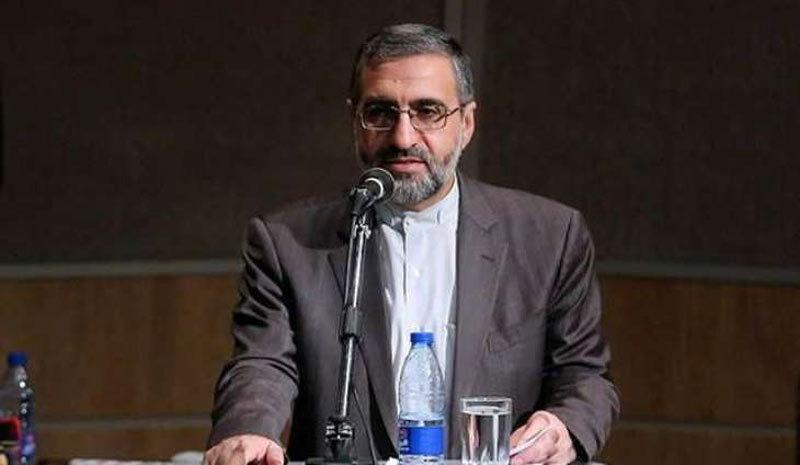 Iran tử hình cựu quan chức làm gián điệp cho Mỹ