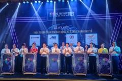 Vietnamese digital map Vmap debuts