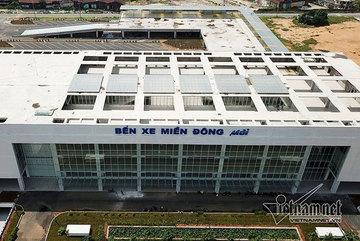 Cận cảnh 5 công trình hạ tầng làm thay đổi diện mạo khu Đông Sài Gòn