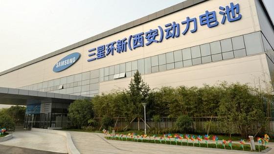 Samsung ngừng sản xuất điện thoại tại Trung Quốc