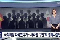 Việt Nam phối hợp với Hàn Quốc xử lý vụ 9 người ở lại bất hợp pháp