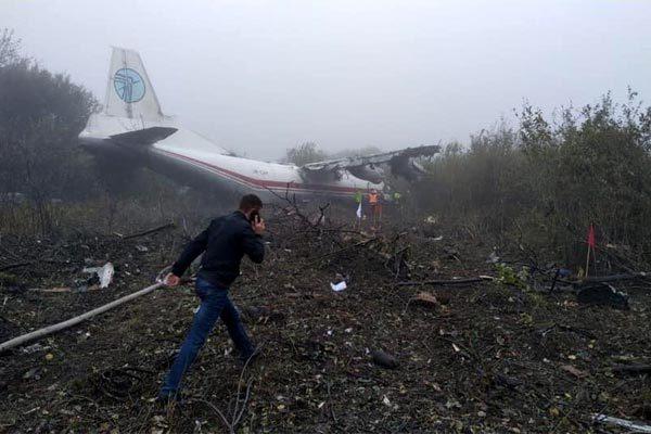 Máy bay vận tải hạ cánh khẩn ở Ukraina, 4 người thiệt mạng