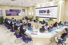 Foreign and Vietnamese banks in hot race