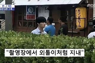 Sau ly hôn chấn động Ahn Jae Hyun cô lập, lộ dấu hiệu trầm cảm