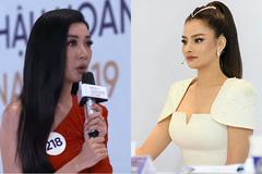 Hoa hậu Hoàn vũ Việt Nam lên sóng chậm giờ, nhạt nhòa ngay tập mở màn