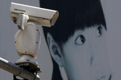 Ông trùm camera Hikvision bị Mỹ đưa vào danh sách đen