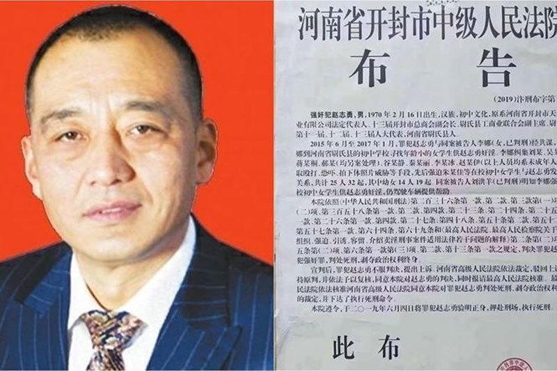 Đại gia 'tử tế' nổi tiếng TQ lộ mặt cưỡng hiếp hàng chục trẻ em