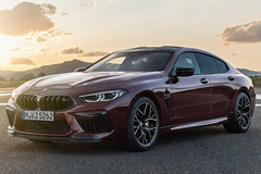 Sedan BMW M8 Gran Coupe mạnh như siêu xe