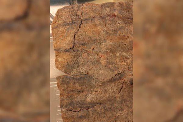khảo cổ học,bí ẩn,phiến đá cổ,lời nguyền
