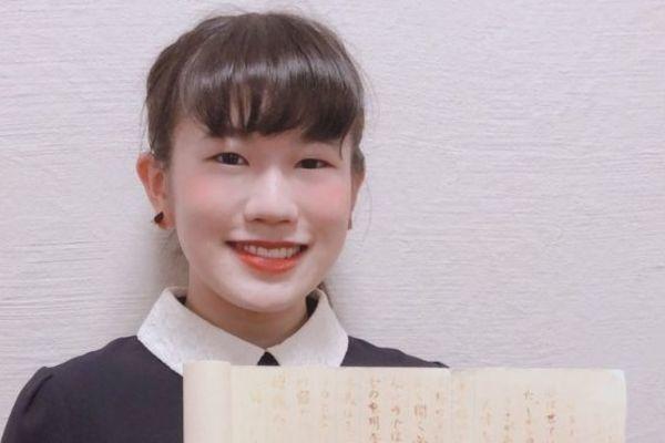 Japan ninja student,invisible ink,social news,english news,Vietnam news,vietnamnet news